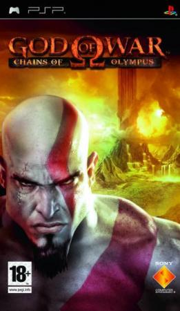 God of War: Chains of Olympus 2397145548_9bcd952154_o