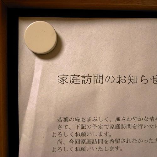 R0010081.JPG