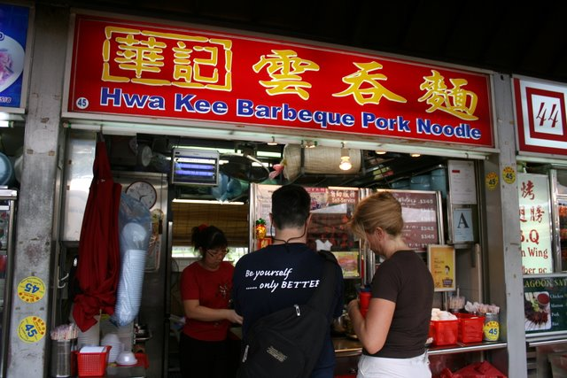 Stall 45 - Hwa Kee Barbeque Pork Noodle