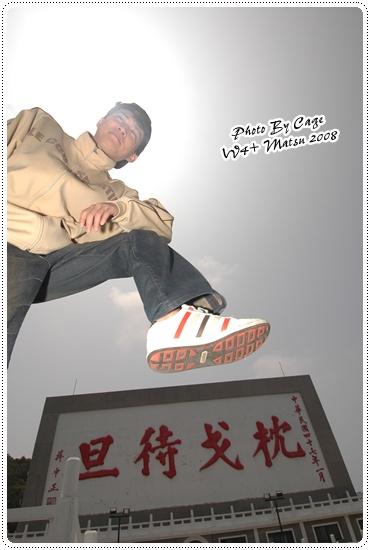 枕戈待旦 (7)