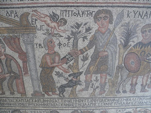 Sheikh Zouéde mosaic