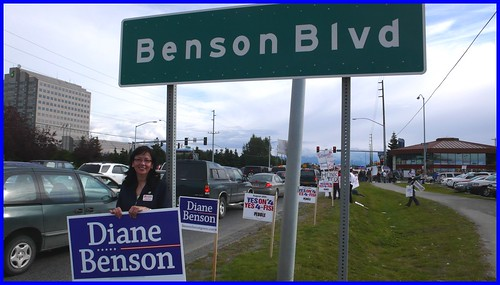 Diane Benson on primary night.  I hope she whips Berkowitzs ass tonight!