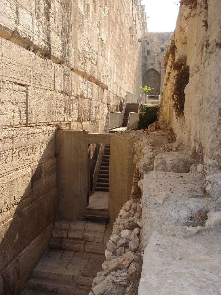 Southern wall of the Temple Mount