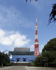 The Tokyo Tower