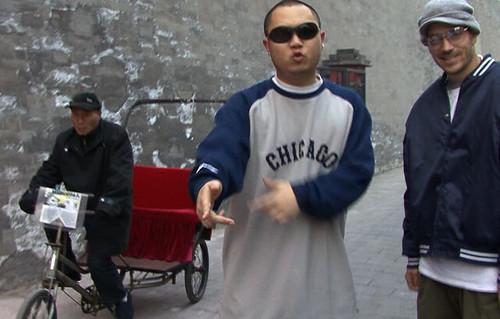 Yin Tsang