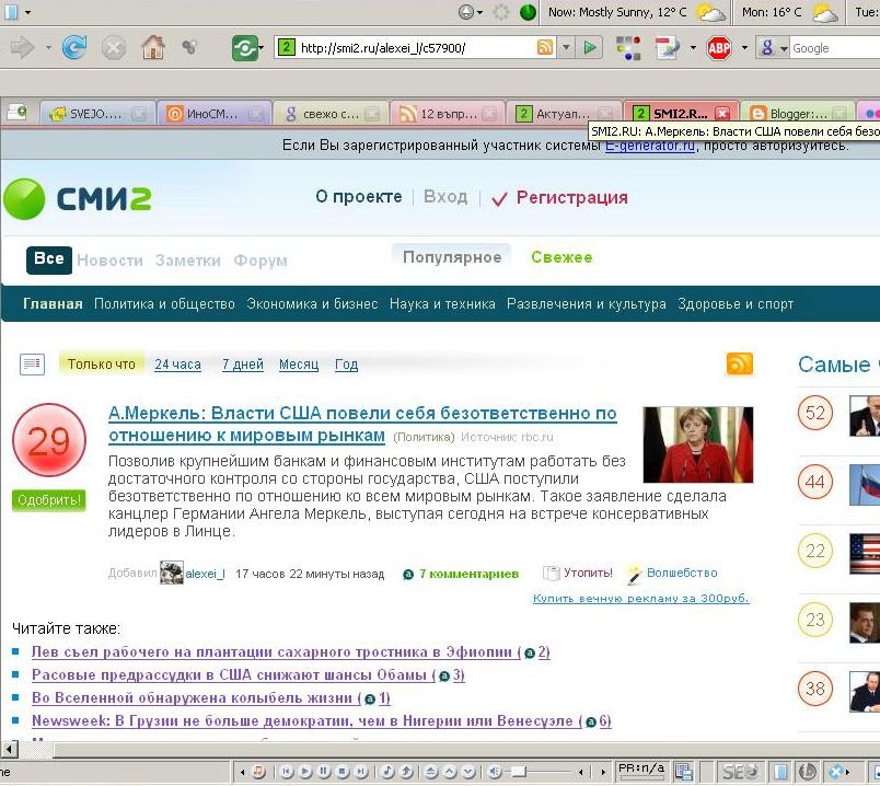 smi2.ru