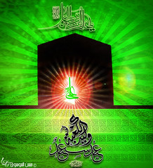 the birth of imam ali (70hassan07) Tags: birth ali imam