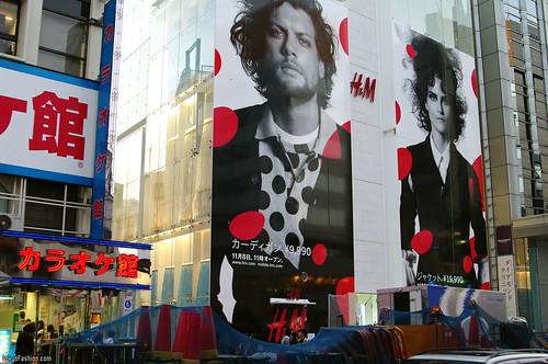H&M Harajuku Coming Soon