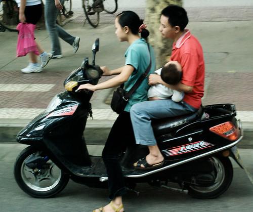 Xi'an 06