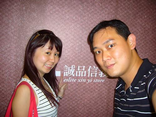 081019-20 Taipei City Tour