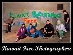 Kuwait Free Photographers In Failka Island (Najwa Marafie - Free Photographer) Tags: island free photographers location mohammed kuwait 2008 nada najwa najeeba failka abdeen alanood marafie alotaibi mashknani