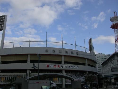 広島市民球場/Hiroshima Municipal Stadium