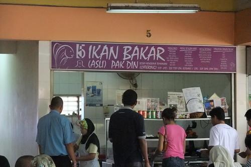Pak Din's Ikan Bakar Asli