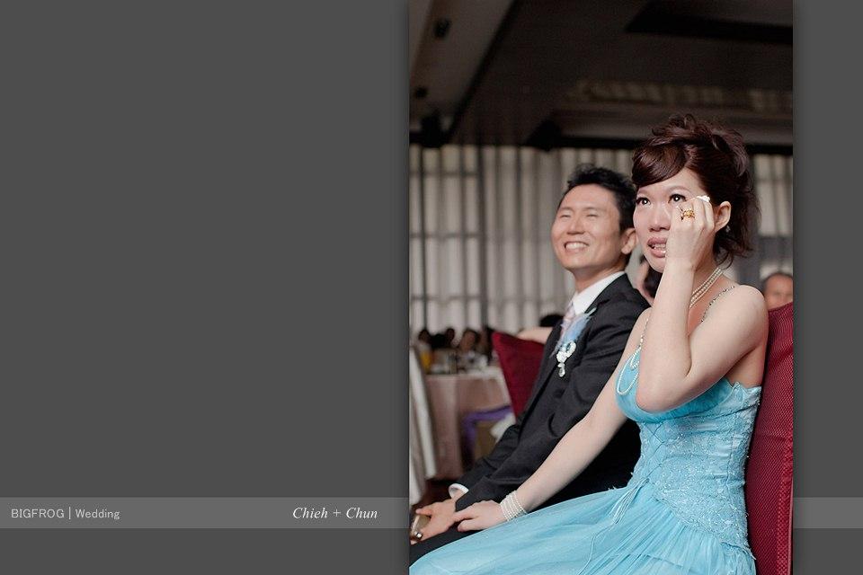 Chieh+Chun-166