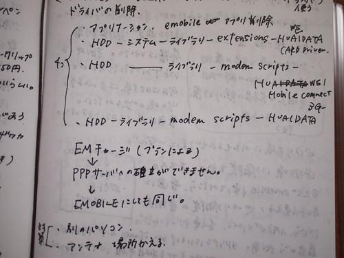 P6257049.JPG