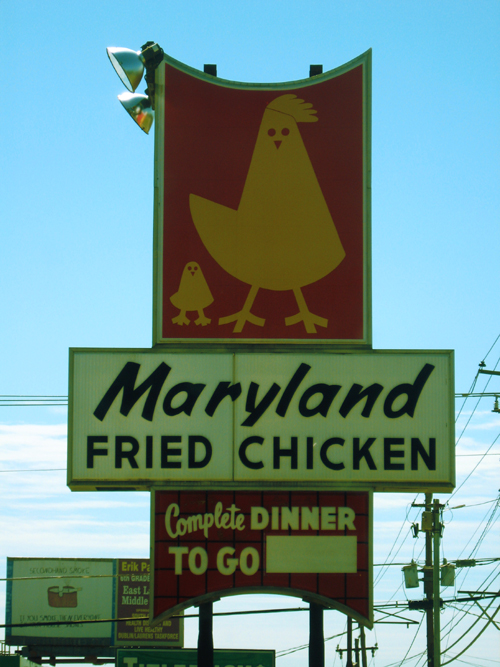 maryland fried chicken