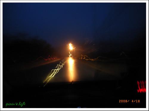 宜蘭太平山、美食之旅(G)003