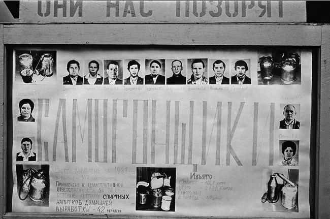 Кашира, СССР 1989