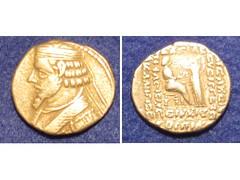 Phraataces tetradrachm (Baltimore Bob) Tags: silver persian coin ancient persia seleucia parthian parthia tetradrachm phraataces ashkanian