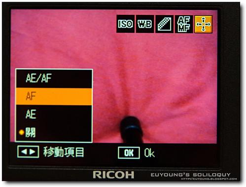 GX200_menu_53 (euyoung's soliloquy)