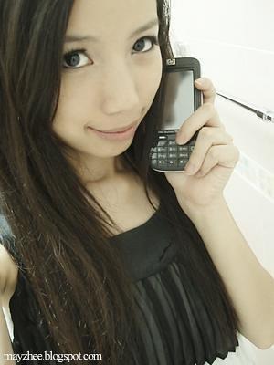 Dawn Yang's Sister Eh?