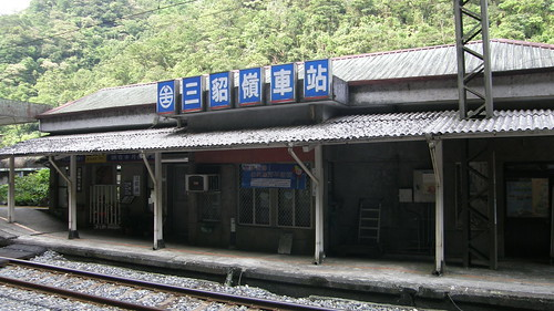88.舊風尚餘的大華火車站