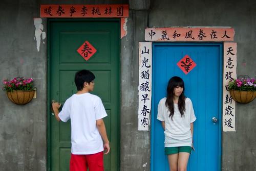 Yuan&Ting