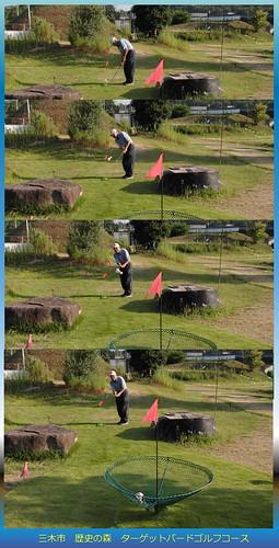 Target Bird Golf-CIMG9610-CIMG9642