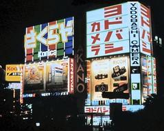 gm_02511 Shinjuku Yodobashi Camera Night, Tokyo 1985 (CanadaGood) Tags: tokyo shinjuku night analog 1985 slidefilm japan 日本 東京 tōkyō japanese evening slidecube blue yellow colour color white filmbranduncertain photography building asia canadagood eighties shopping streetphoto