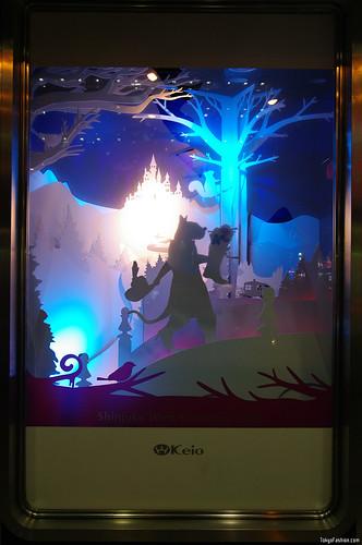 Keio Japanese Christmas Window