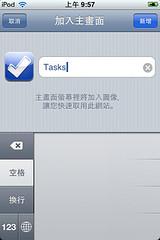 Gmail mobile版 工作表