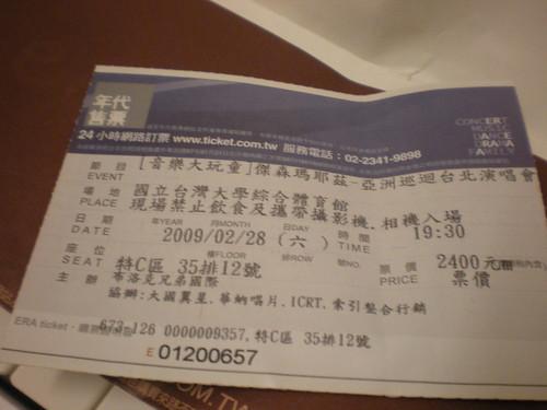 DSCN9486DSCN9486