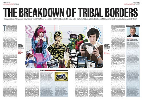 Flickr Photo Download: The Breakdown of Tribal Borders (MEDIA Magazine)