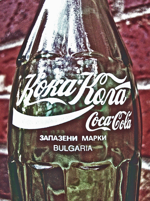 Koka-Kola close