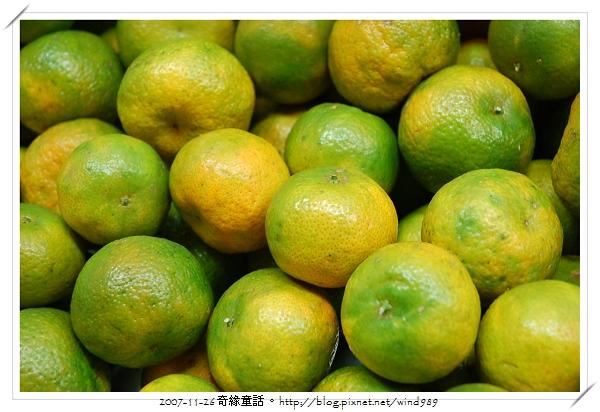 DSC_9853和興國小_珍珠橘