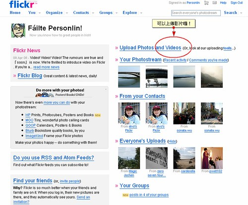 flickr can upload video