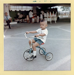 My first (I think my only) tricycle (1967)
