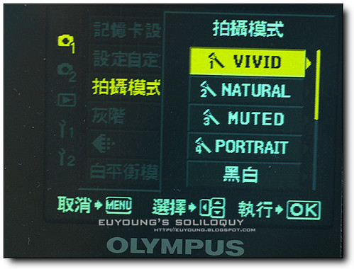 menu_4 (by euyoung)