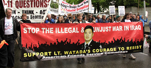 Stop the Illegal and Unjust War in Iraq