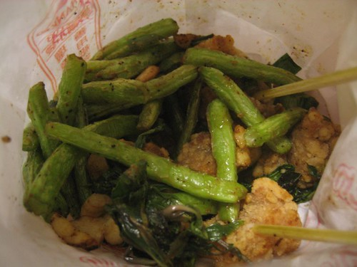 鹹酥雞/fried vegetable, chicken
