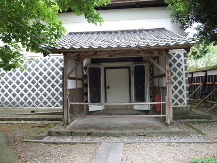 渡邉邸 金蔵