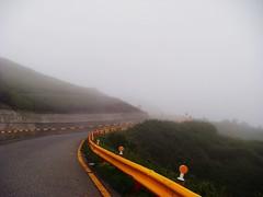 回家時,起大霧了