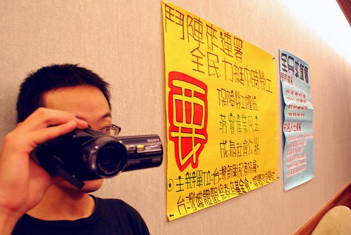 現場也有紀錄片工作者在紀錄