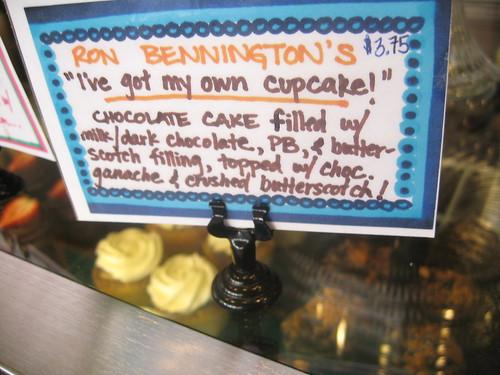 Ron Bennington's Cupcake