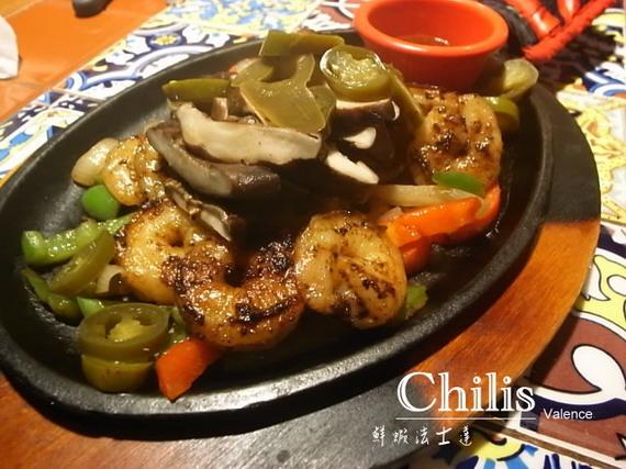 Chilis_鮮蝦法士達