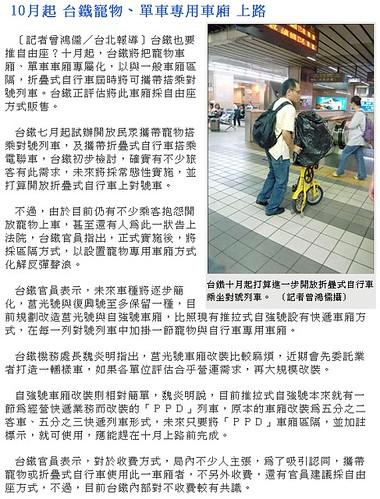 Screenshot - 2008_9_1 , 上午 11_06_58.jpg