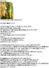 081013 - TVA『かんなぎ』的OP舞姿是取材自玉女偶像「中山美穗」在1987年推出的第9支單曲『派手!!!』