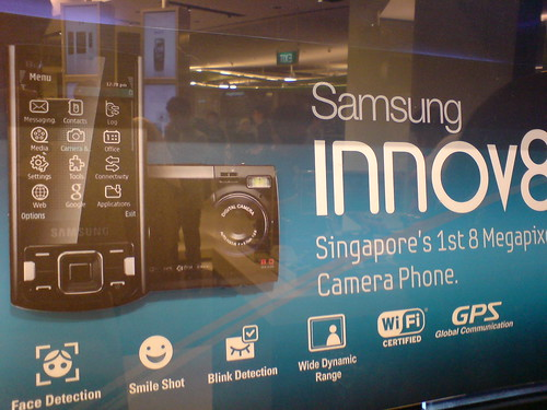 Camera phone comparison: Sony Ericsson K800i