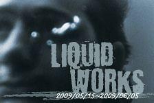 Liquid_Works