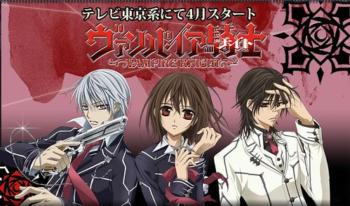 Vampire Knight*Saison1 vostfr by System313 Torrent411 com preview 1